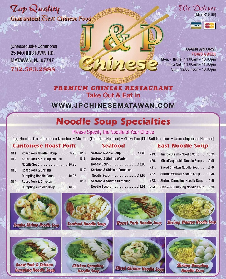 J Amp P Chinese Reestaurant In Matawan Eat In Take Out